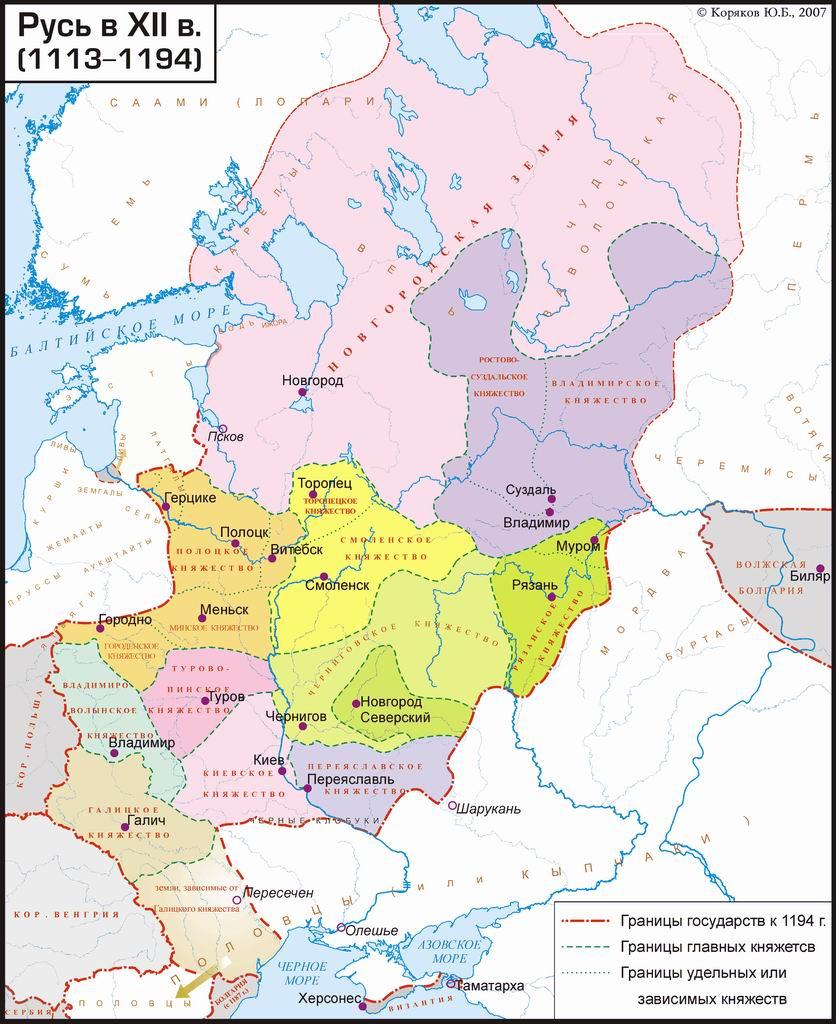 История россии и мира таблицы ответы
