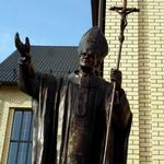 Monument to Pope John Paul II | Monuments and Sculptures | Vitebsk - Attractions