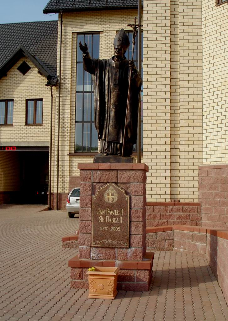 Monument to Pope John Paul II.