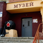 Museum of Soldiers-Internationalists | Museums and Exhibitions | Vitebsk - Attractions