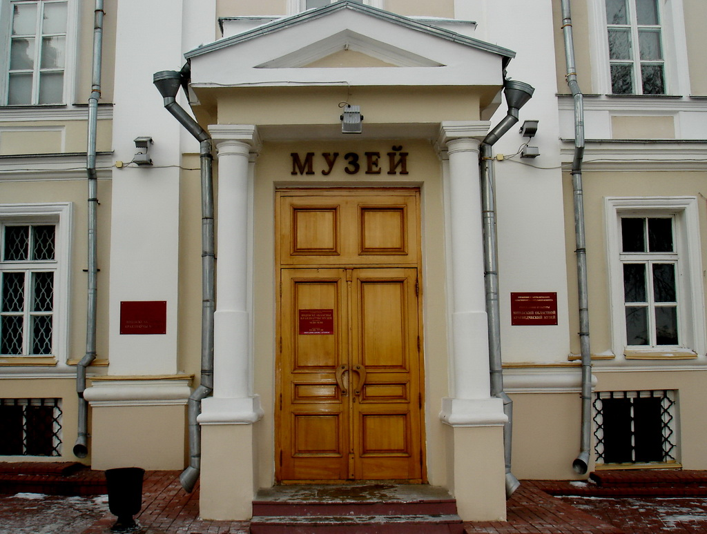 Local History Museum: second wind of Vitebsk.