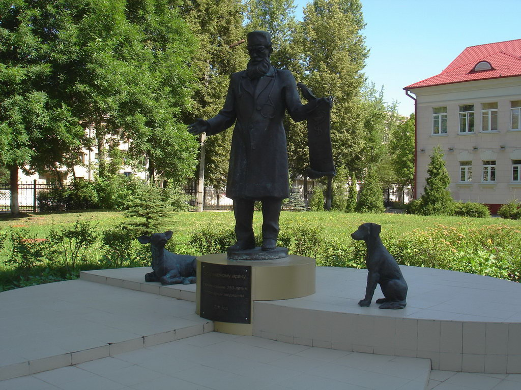 Monument to the Veterinarian.