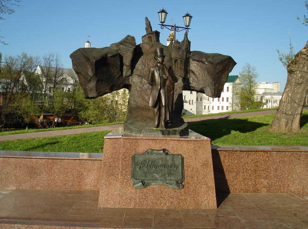 Monument to Alexander Pushkin - cultural relation.