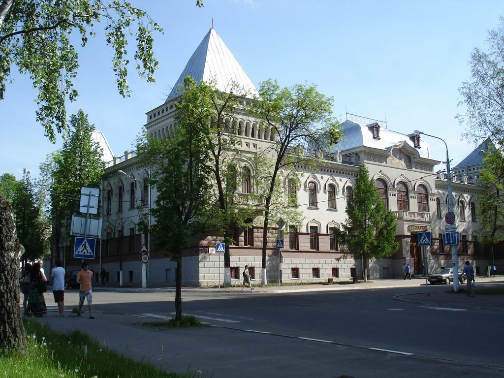 The Building of the Former Land-Peasant Bank – harmony of past and present.