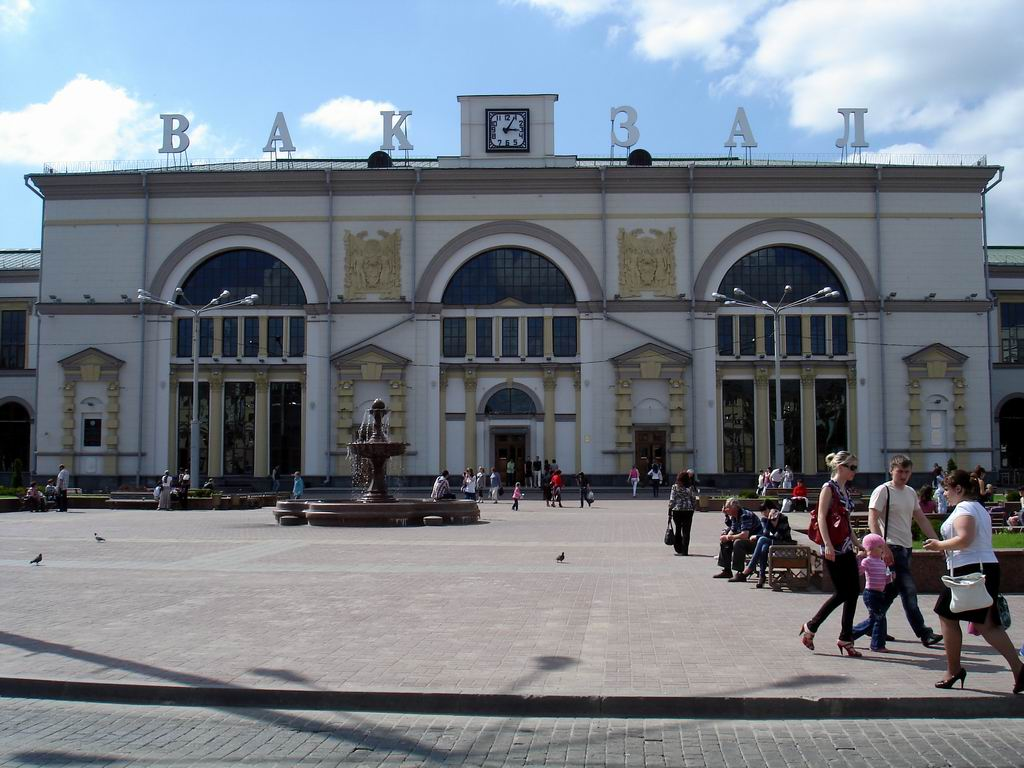 Vitebsk Railway Station – the doors to tourist Vitebsk.