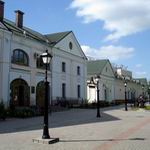 "Center of Folk Crafts ""Zadvinye"" 